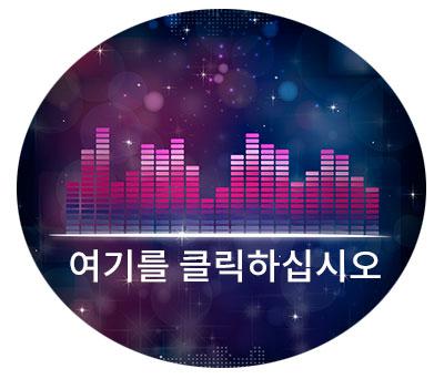 Music04.jpg